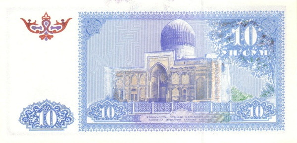 Uzbekistan 10 So'm