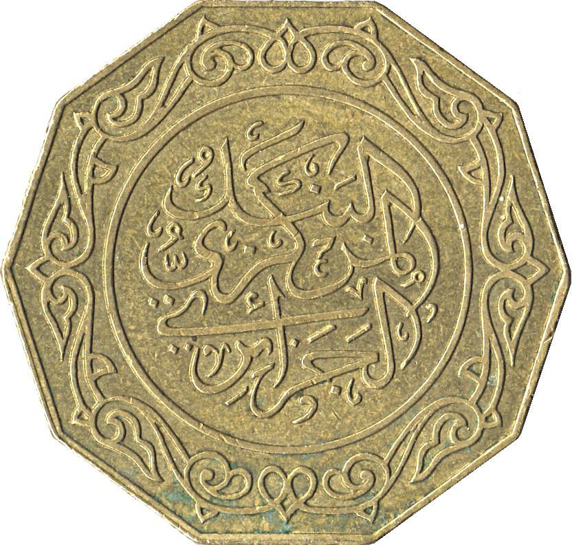 Algeria 10 Dinars
