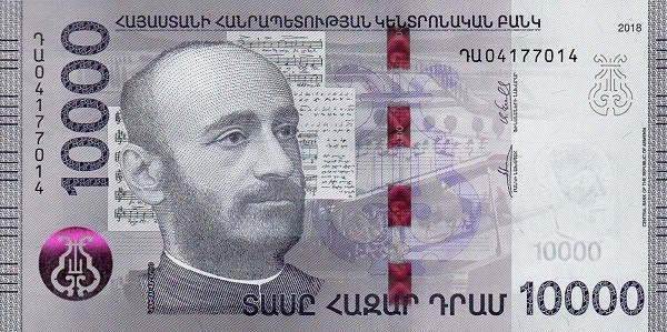 Armenia 10000 Dram (2018)