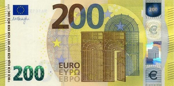 Euro 200 Euros (Second series)